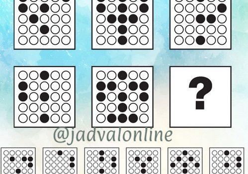 چیدمان نقاط سیاه و سفید