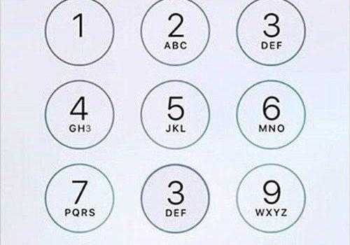 عدد را بیاب
