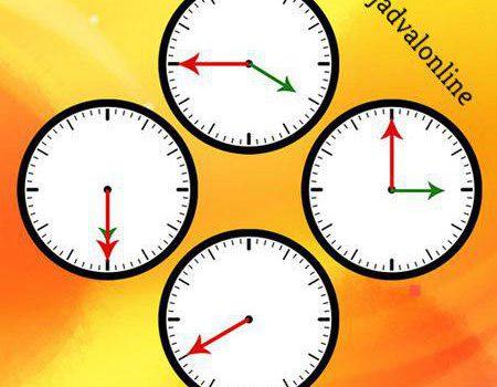 معمای ساعت