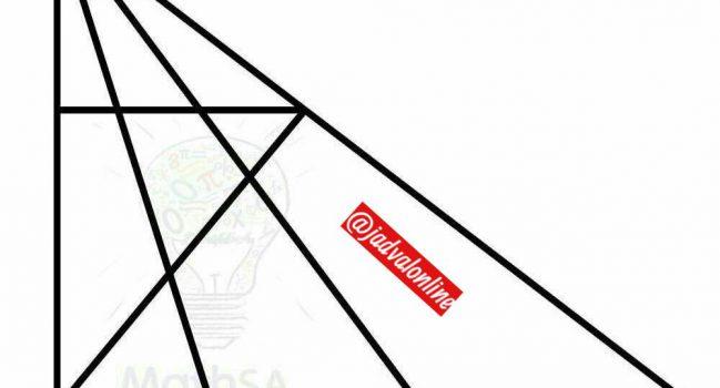 معمای تعداد مثلث