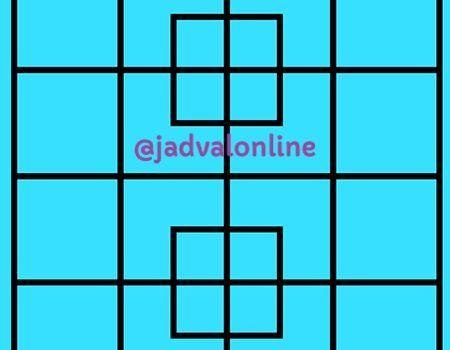 معمای تعداد مربع ها