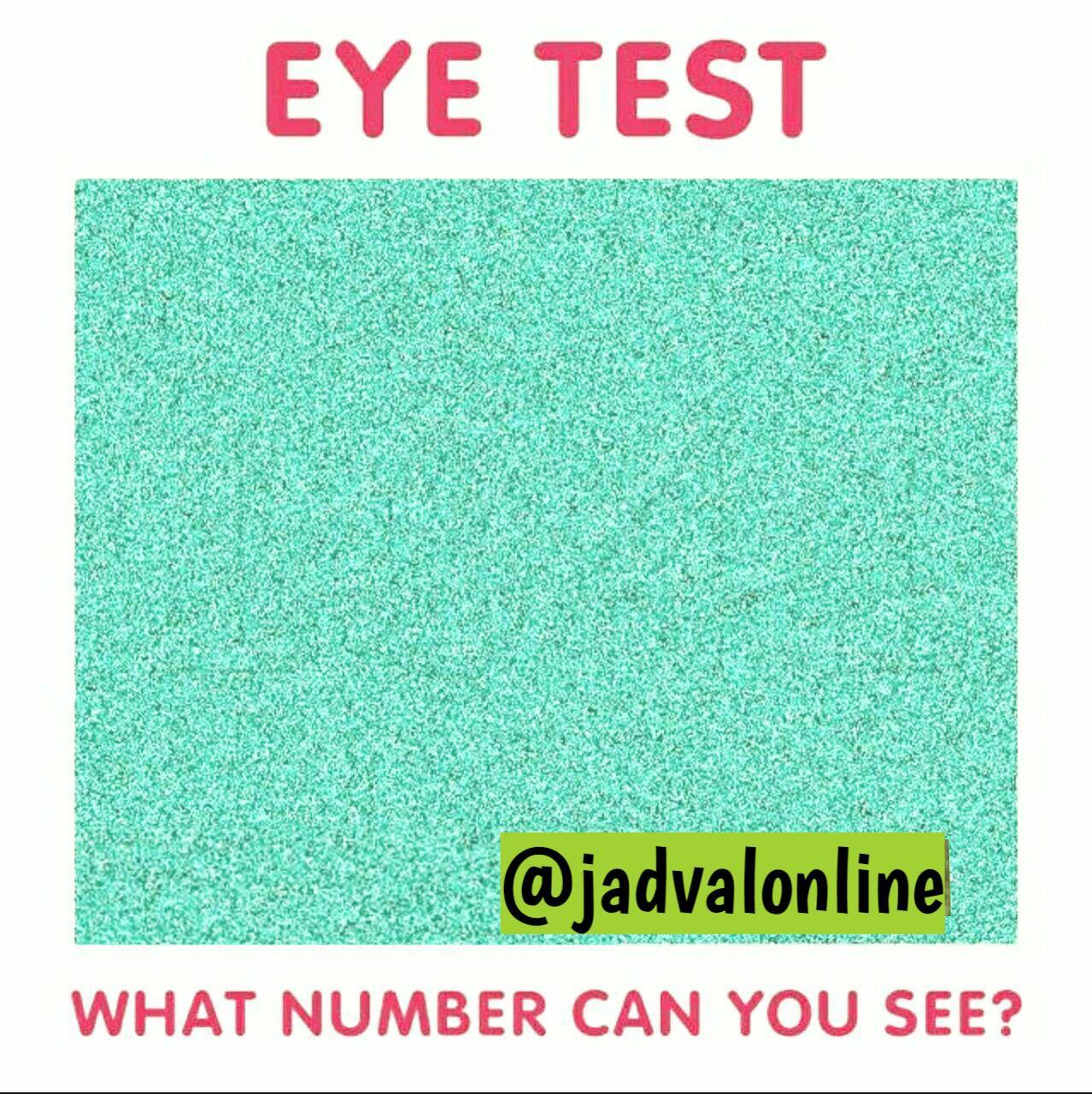 معمای تست بینایی