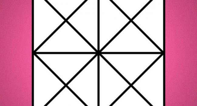 معمای تعداد مربع ها در شکل