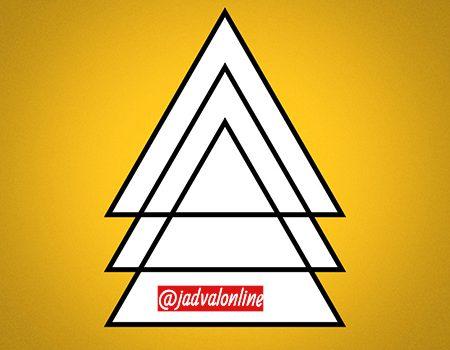 معمای تعداد مثلث ها