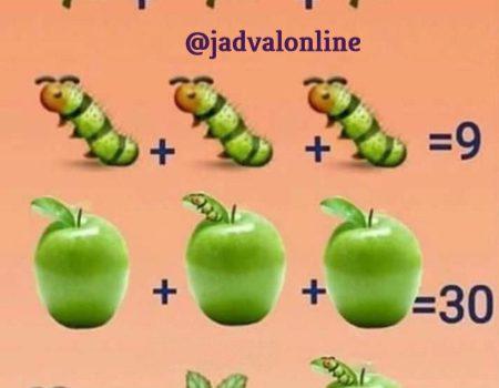 معمای هوش ریاضی