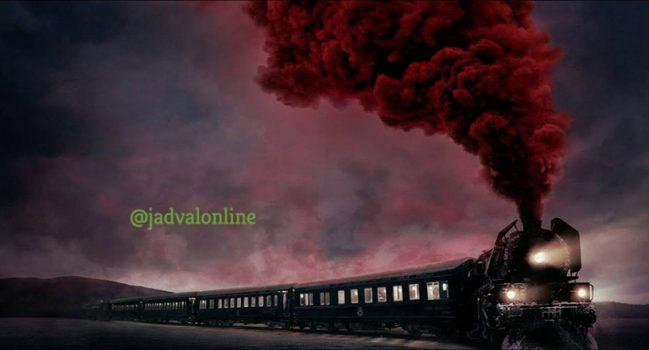 معمای هوش جالب قتل در قطار