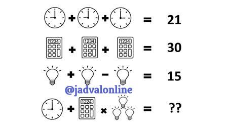 معمای هوش تصویری ریاضی