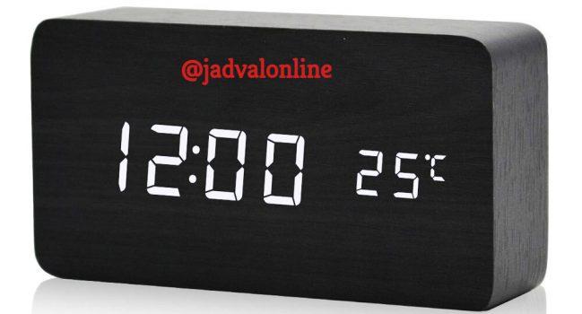 معمای هوش ساعت ها
